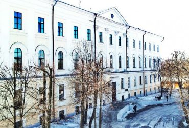 Tver State Medical University Russia