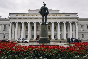 kazan-medical-university