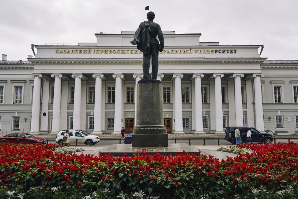 kazan-medical-university