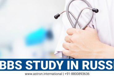 Study Abroad MBBS