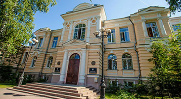 siberian-state-medical-university-tomsk-russia